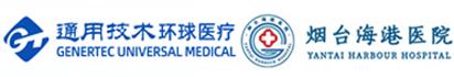 烟台海港医院