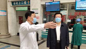 山东港口烟台港集团刘国田董事长来院指导工作