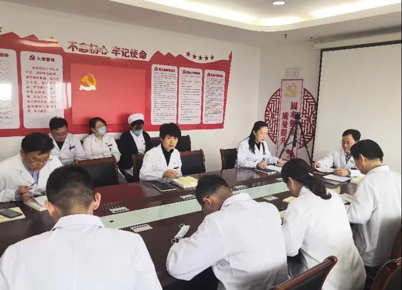 烟台海港医院党委举办党史学习教育读书班
