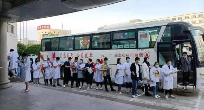 献血,让世界继续跳动——烟台海港医院医护人员献血侧记