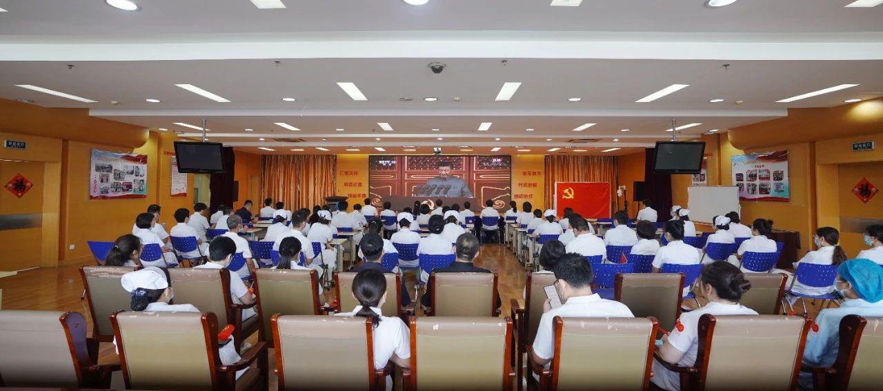 习近平总书记在庆祝中国共产党成立100周年大会上的重要讲话在烟台海港医院引
