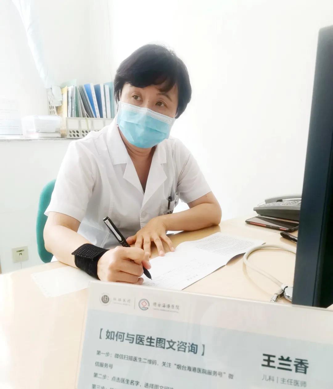 我是医者丨儿科医护人员的仁爱关怀,治疗疾病更慰藉心灵!