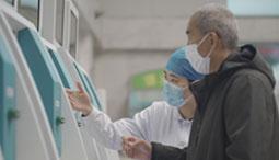 医院自助服务持续升级