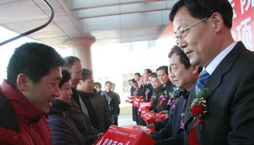 烟台海港医院成为中国红十字基金会30家定点医院