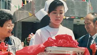 海港医院新院揭牌1994年5月18日
